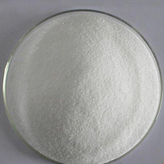 Диэтил дитиокарбамат натрия тригидрат (Sodium diethyl dithiocarbamate trihydrate)